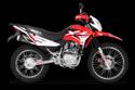 Ronco X-PLORER 200R