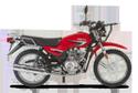 Yamaha YB125 CHACARERA